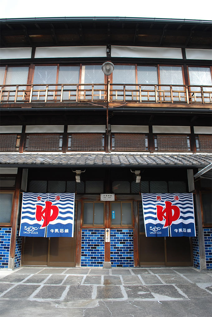 京都型暖簾