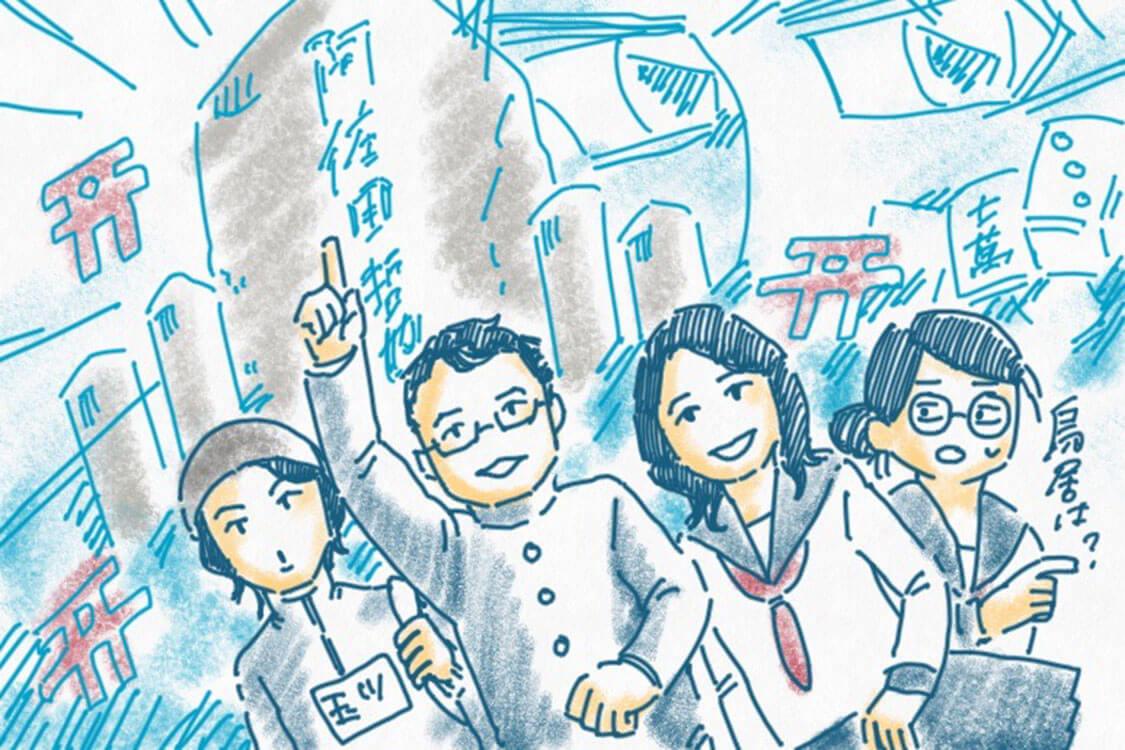 京都マニアと巡ると、「修学旅行の定番コース」が一変して見えるらしい